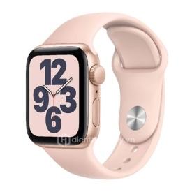 Apple Watch SE GPS 40mm Vàng Chính Hãng Chưa Kích Trôi BH
